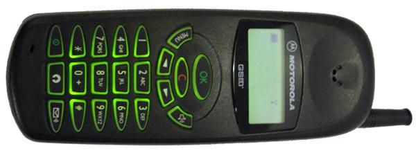 Motorola D-160