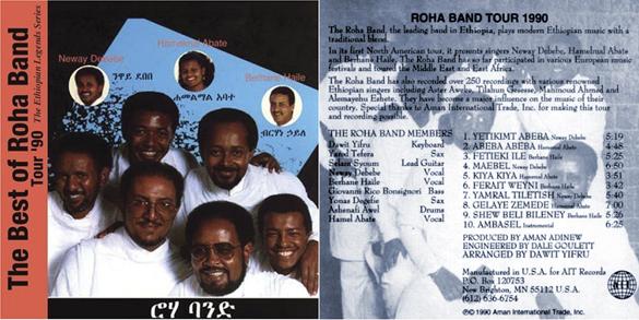 Roha Band