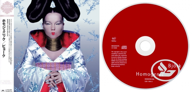 Bjork Homogenic (Japan) - click image to zoom in new window